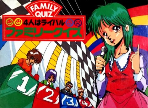 Family Quiz - 4-nin wa Rival (J).jpg