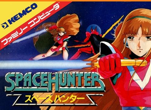 Space Hunter (J).jpg